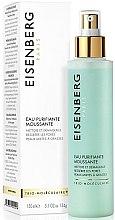 Парфюми, Парфюмерия, козметика Почистваща пяна за комбинирана и мазна кожа - Jose Eisenberg Purifying Light Foaming Gel