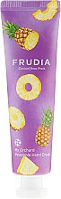 Парфюмерия и Козметика Подхранващ крем за ръце с екстракт от ананас - Frudia My Orchard Pineapple Hand Cream