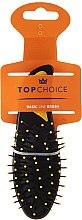 Парфюмерия и Козметика Четка за коса, 2007, черно-жълта - Top Choice