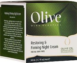 Парфюми, Парфюмерия, козметика Възстановяващ и укрепващ нощен крем за лице - Frulatte Olive Restoring Firming Night Cream