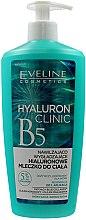 Парфюмерия и Козметика Мляко за тяло с хиалуронова киселина - Eveline Cosmetics Hyaluron Clinic B5 Milk
