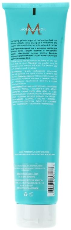 Гел за силно фиксиране на косата - Moroccanoil Styling Gel Strong — снимка N1