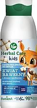 Парфюмерия и Козметика Детски измиващ крем-лосион - Farmona Herbal Care Kids