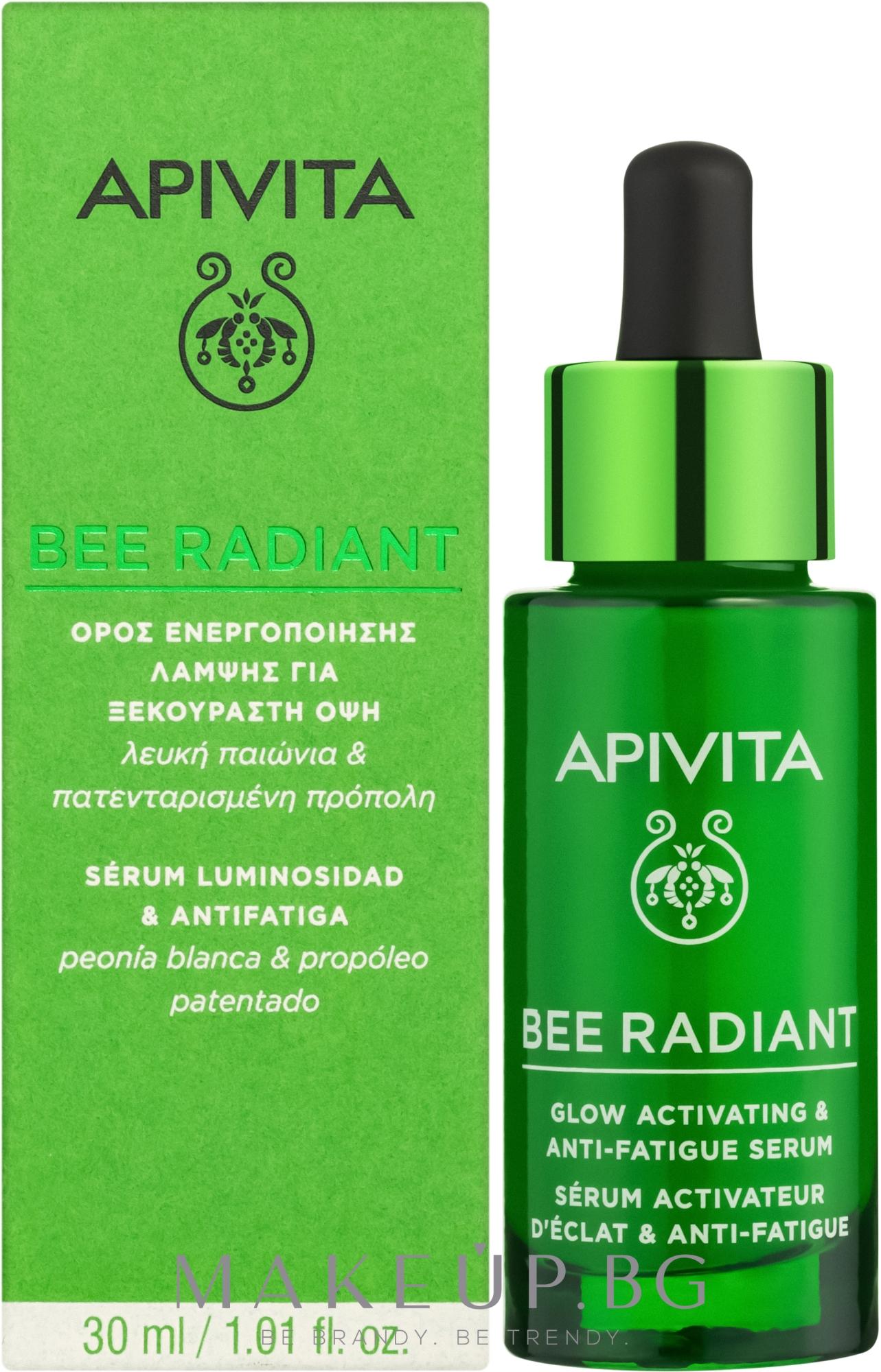 Изсветляващ хидратиращ серум за лице против стареене - Apivita Bee Radiant Glow Activating & Anti-Fatigue Serum — снимка 30 ml
