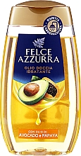Парфюмерия и Козметика Душ масло с авокадо и папая - Felce Azzurra Shower Oil