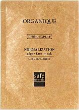 Парфюми, Парфюмерия, козметика Алгинатна маска за лице против акне - Organique Algae Mask Anti-Acne
