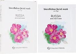 """Парфюмерия и Козметика Памучна маска за лице """"Русия"""" - Calluna Medica Russia Anti-Age Biocellulose Facial Mask"""