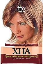 Парфюми, Парфюмерия, козметика Натурална иранска безцветна къна за коса - Fito Козметик Henna