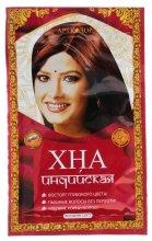 Парфюми, Парфюмерия, козметика Индийска къна за коса - Артколор