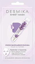 Парфюми, Парфюмерия, козметика Маска за лице против бръчки с хидролат от лавандула - Dermika Sheet Mask