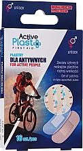 Парфюмерия и Козметика Комплект пластири - Ntrade Active Plast First Aid For Active People Patches