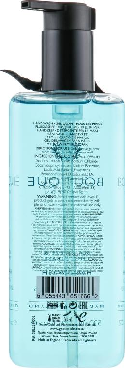 Течен сапун за ръце с аромат на морски бриз и лимонова трева - Grace Cole Boutique Sea Breeze And Lemongrass Hand Wash — снимка N2