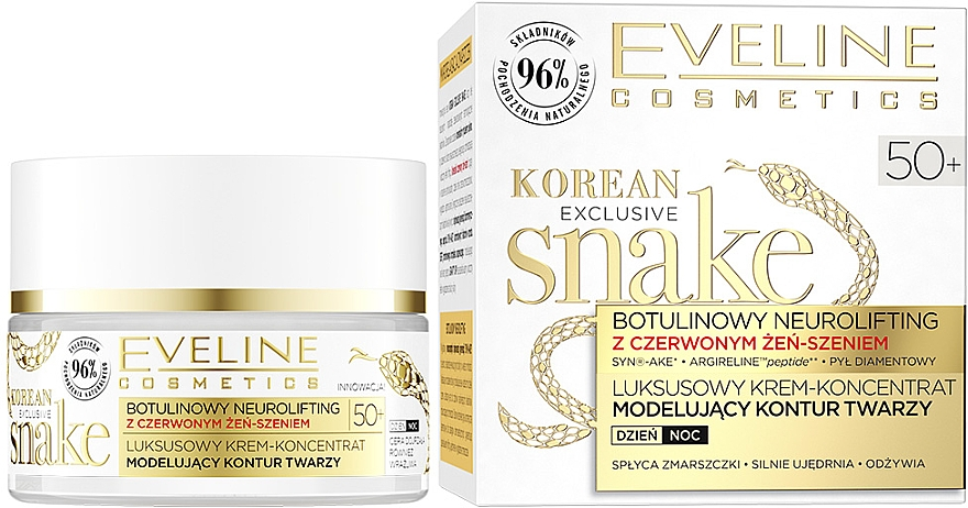 Крем за лице с екстракт от змия - Eveline Cosmetics Korean Exclusive Snake Luxury Multilifting Cream Concentrate With Red Ginseng 50+