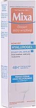 Парфюмерия и Козметика Дневен крем със силен овлажняващ ефект - Mixa Sensitive Skin Expert Hyalurogel