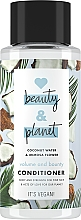Парфюмерия и Козметика Балсам за обемна коса с кокосова вода и мимоза - Love Beauty&Planet Beauty And Bounty Conditioner