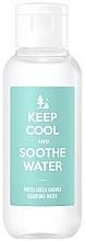 Парфюмерия и Козметика Почистваща вода за лице със зелени екстракти - Keep Cool Soothe Phyto Green Shower Cleansing Water