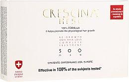 Парфюми, Парфюмерия, козметика Възстановяваща терапия против косопад за мъже 500 - Crescina Re-Growth HFSC 100% + Crescina Anti-Hair Loss HSSC
