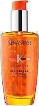 Парфюми, Парфюмерия, козметика Изглаждащо масло за коса, без отмиване - Kerastase Discipline Oleo-Relax Advanced Morpho-Huiles