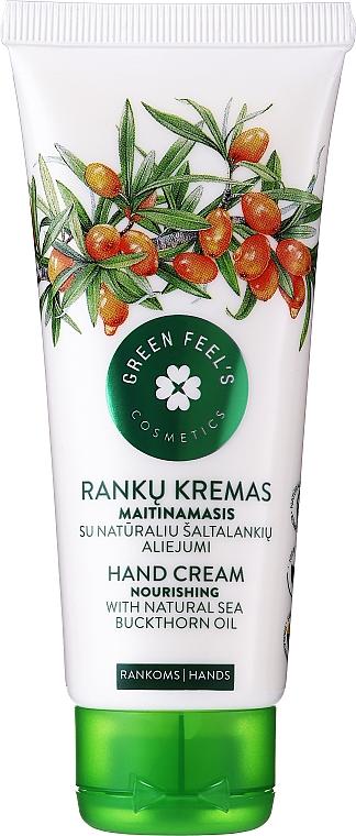 Крем за ръце с екстракт от облепиха - Green Feel's Hand Cream With Natural Sea Buckthorn Oil — снимка N1