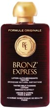 Парфюми, Парфюмерия, козметика Лосион автобронзант за лице и тяло - Academie Bronz'Express Lotion