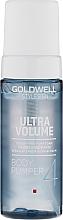 Парфюмерия и Козметика Лека уплътняваща пяна за обемна коса - Goldwell StyleSign Ultra Volume Body Pumper