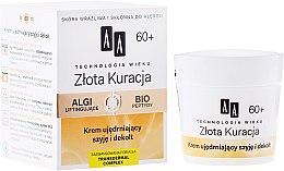 Парфюмерия и Козметика Стягащ крем за шията и деколтето 60+ - AA Cosmetics Age Technology Golden Revival Cream
