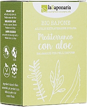 Парфюмерия и Козметика Био сапун с екстракт от алое и зехтин - La Saponaria Aloe Soap