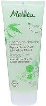 Парфюмерия и Козметика Крем- Душ гел - Melvita Shower Almond & Lime Tree Honey