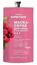 Парфюмерия и Козметика Маска-скраб за лице и деколте 3в1 с малина и розмарин - Cafe Mimi Super Food