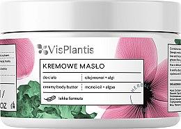 Парфюмерия и Козметика Крем масло за тяло - Vis Plantis Herbal Vital Care Creamy Body Butter Monoi Oil and Algae
