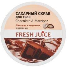 Парфюмерия и Козметика Захарен ексфолиант за тяло - Fresh Juice Chocolate and Marzipan