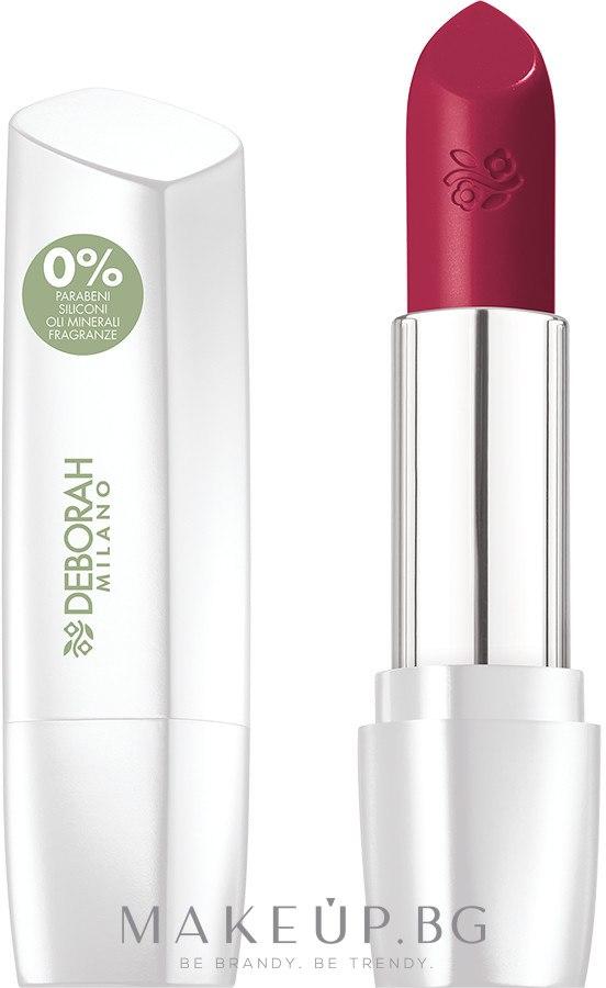 Червило - Deborah Milano Pura Lipstick Classic — снимка 06 - Intense Sangria
