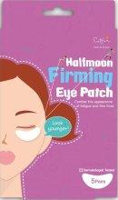 Парфюмерия и Козметика Стягащи пачове под очи - Cettua Halfmoon Firming Eye Patch