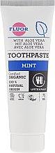 """Парфюмерия и Козметика Паста за зъби """"Мента"""" - Urtekram Mint Toothpaste"""