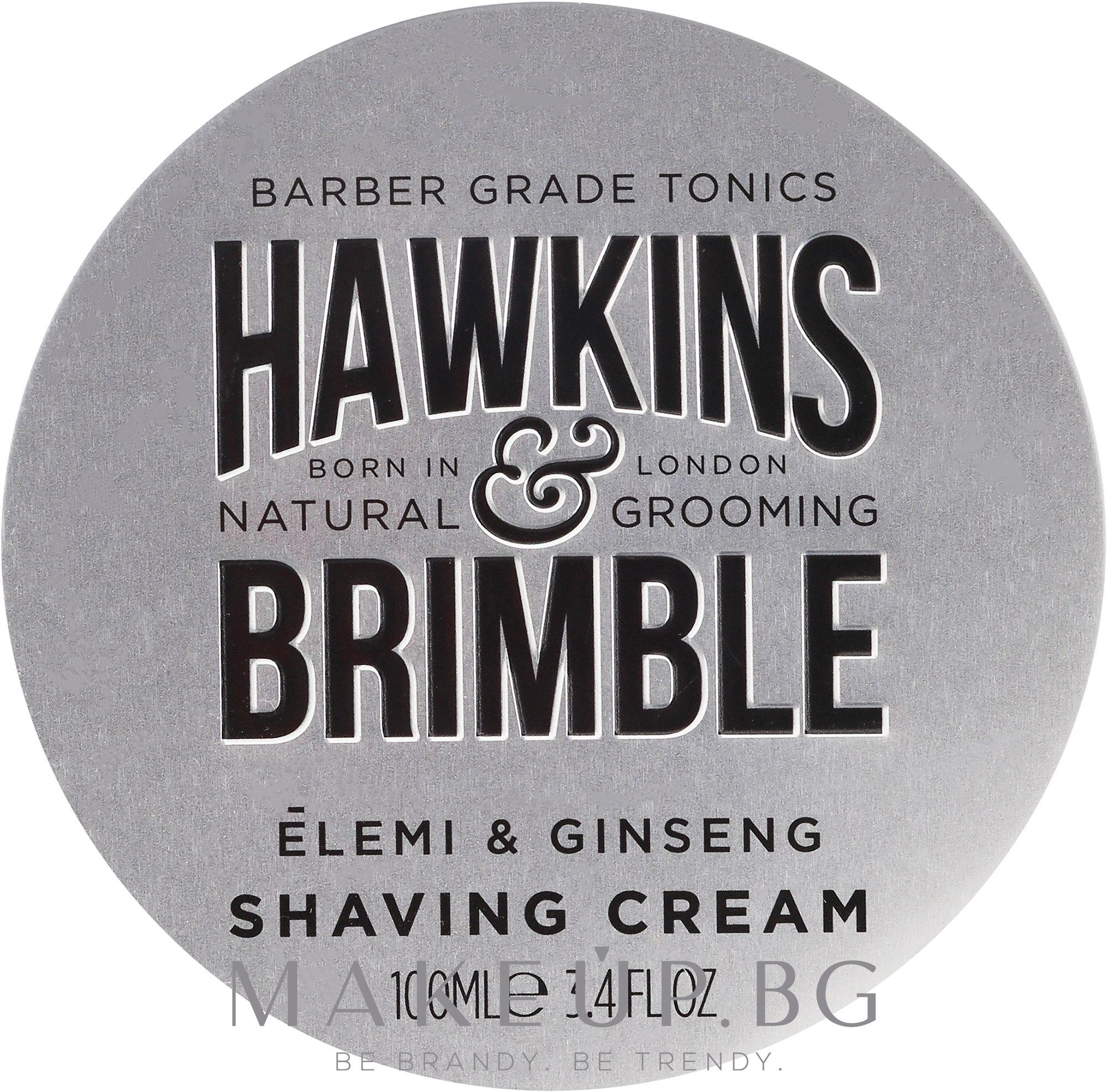Крем след бръснене - Hawkins & Brimble Elemi & Ginseng Shaving Cream — снимка 100 ml