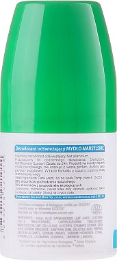 Дезодорант рол-он - Biopha Organic Deodorant Savon De Calanques — снимка N2