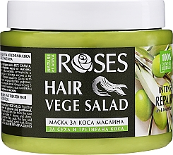 Парфюмерия и Козметика Възстановяваща маска суха и третирана коса - Nature of Agiva Olives Liquid Gold Hair Mask