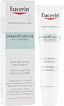 Парфюмерия и Козметика Крем за комплексна корекция на проблемна кожа - Eucerin DermoPurifyer Oil Control Skin Renewal Treatment