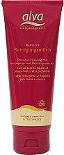 Парфюми, Парфюмерия, козметика Почистващо тоалетно мляко за проблемна кожа - Alva Rhassoul Cleansing Facial Milk