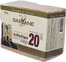 Парфюми, Парфюмерия, козметика Сапун - Saryane Authentique Savon DAlep 20%