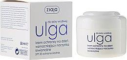 Парфюми, Парфюмерия, козметика Защитен дневен крем за лице - Ziaja Face Cream Daily Protective