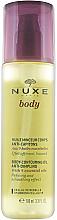 Парфюми, Парфюмерия, козметика Антицелулитно масло за тяло - Nuxe Body Body-Contouring Oil Anti-Dimpling