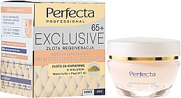 Парфюми, Парфюмерия, козметика Лифтинг крем против бръчки - Perfecta Exclusive Face Lifting Cream 65+
