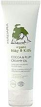 Парфюмерия и Козметика Кремообразное масло с какао и сливой - Madara Cosmetics Ecobaby Creamy Baby Oil Cocoa and Plum