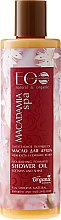 """Парфюмерия и Козметика Подхранващо душ масло """"Нежна и Сияйна кожа"""" - ECO Laboratorie Macadamia SPA Shower Oil"""