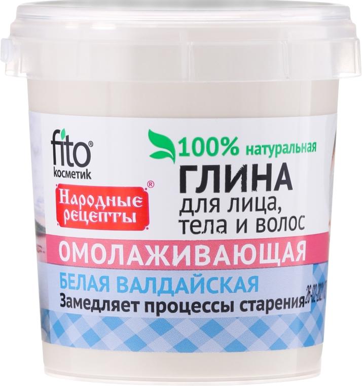 """Бяла глина за лице, тяло и коса """"Подмладяване"""" - Fito Козметик"""