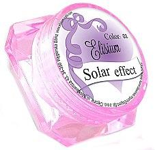 Парфюмерия и Козметика Пудра за нокти - Elisium Solar Effect