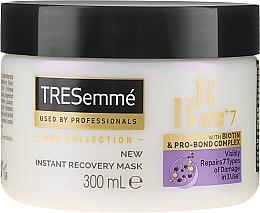 Парфюмерия и Козметика Възстановяваща маска за коса - Tresemme Biotin Repair 7 Mask