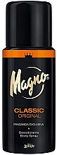 Парфюми, Парфюмерия, козметика Спрей дезодорант - La Toja Magno Classic Deodorant Spray