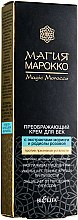 Парфюмерия и Козметика Околоочен крем с екстракт от моринга и златен корен - Bielita Magic Marocco